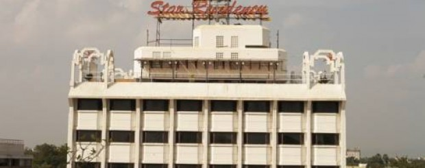 Madurai Hotel Star Residency